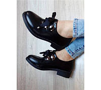 Туфли и ботинки