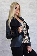 Женский пиджак кардиган эко кожа  замша 42 44 46 размер недорого оптом розница 7 км Женская одежда 2018