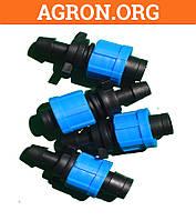 Старт Фитинг для капельной ленты ПЭ 12 мм Китай - Фитинги для Капельной ленты и трубки