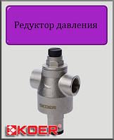 """Редуктор давления Koer KR1251 3/4"""""""