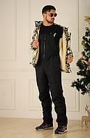 """Дутый мужской зимний костюм """"Armour"""" с комбинезоном"""