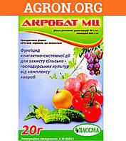 Акробат МЦ фунгицид для защиты от возбудителей фитофтороза картофеля и томатов Basf (0,02 кг 1 кг) 0.02
