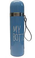 Вакуумный термос My Bottle 450ml