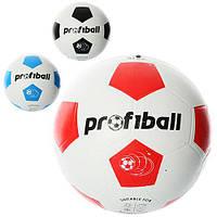 Мяч футбольный Profiball №5: 3 цвета, гладкий