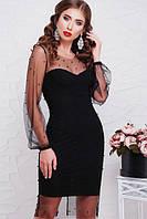 Эффектное платье с отделкой из искусственного жемчуга «Гретта»