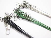 Поводок рыболовный, 24см, зеленый