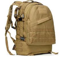 Рюкзак тактический  милитари Assault Backpack 3-Day 35L
