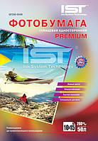 Фотобумага IST Premium, глянцевая, A6 (10x15), 260 г/м2, 50 л (GP260-504R)