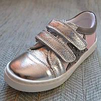 Нарядные кроссовки для девочек, Toddler размер 27