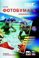 Фотобумага IST, матовая, A6 (10x15), 170 г/м2, 50 л (M170-504R)