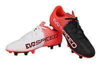Футбольные бутсы PUMA EVOSPEED TRICKS 5.5 FG (103596 03), фото 1