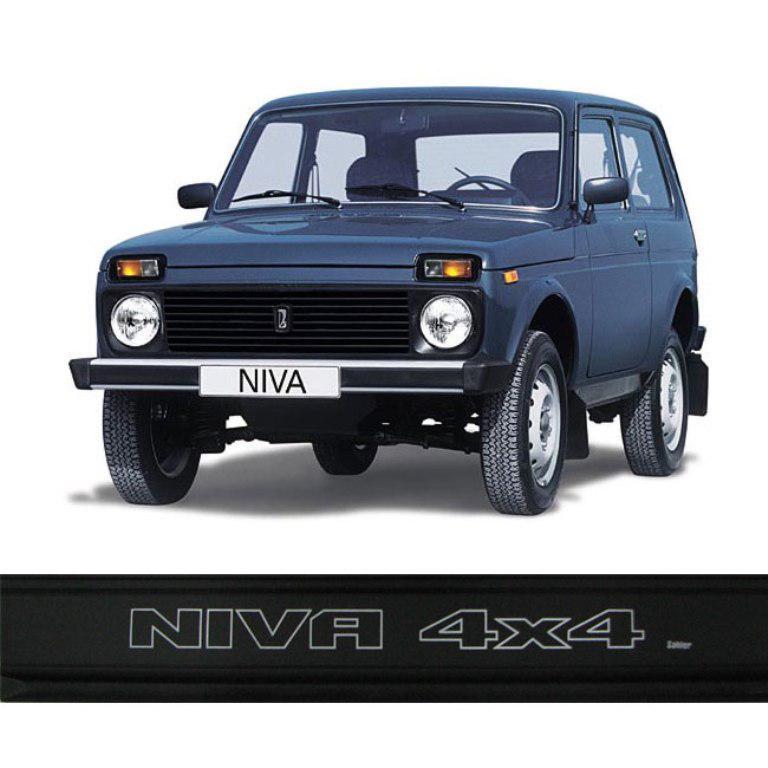 Молдинг двери NIVA Ширина 70 мм.