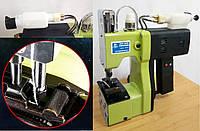 CG-501-Oiler мешкозашивочная машина *200W* Центральная Система Смазки!