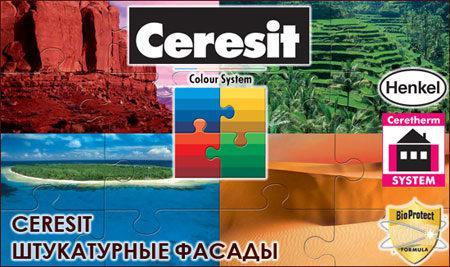 Ceresit CT-64