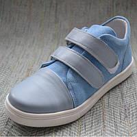 Кожаные подростковые кроссовки Palaris размер 33 34