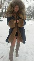 Эксклюзивная парка с мехом енота сьемным на жилет., фото 1