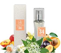 Аромат Lambre №34, цветочно-фруктовый, завараживающий , сладкий, аналог DALISSIME - Salvador Dali