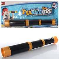 Детская подзорная труба (детский телескоп) Happy Science 32,5см (в собранном виде 18,5см)