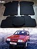 Коврики на Lada (Ваз) 2108-2109 '86-12. Автоковрики EVA