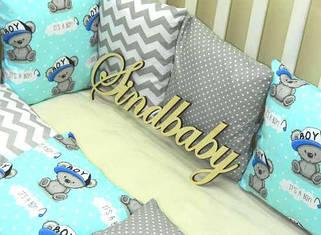 Бортики для детской кроватки из бязи