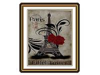 Набор для вышивки картины Париж 70х53см 372-37010757