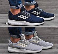 Мужские кроссовки Adidas Alphabounce 2 цвета в наличии
