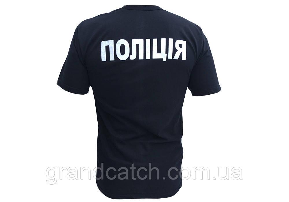 """Футболка """"Полиция"""""""