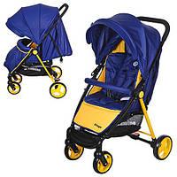 Детская прогулочная коляска-книжка EL CAMINO M 3435-4 PREGO купить оптом и в розницу в Украине 7 км