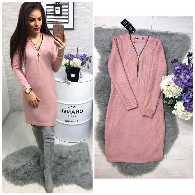 Платье вечернее, модель 795/2, цвет - пудра (розовое)