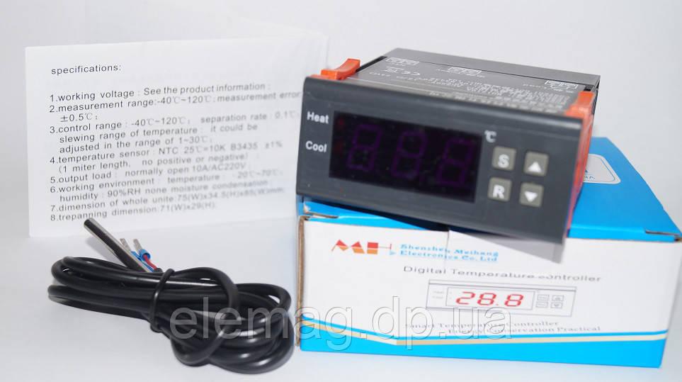 Терморегулятор MH1210А  (Блок питания – трансформаторный)