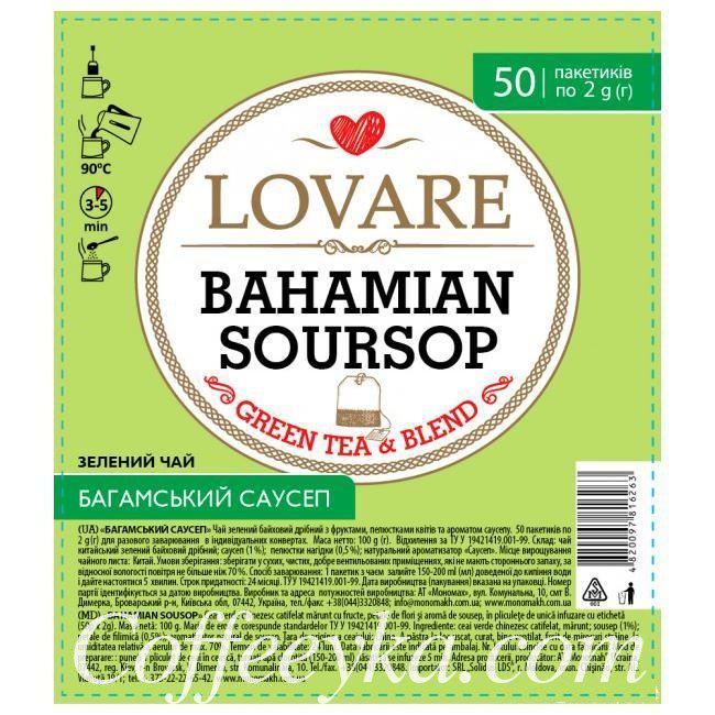 Чай зеленый с саусепом и лепестками цветов Lovare Багамский саусеп пакетированный 50х2 г