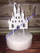 Пластиковый топер Сказочный замок