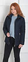 Куртка женская весенняя Aziks м-155 темно-синий 48