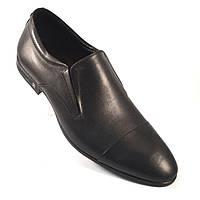Туфли мужские на резинке черные кожаные классические обувь Rosso Avangard Lord Moc