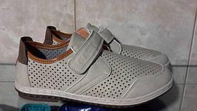 Туфли подростковые на мальчика с перфорацией Бежевый 33-34рр.