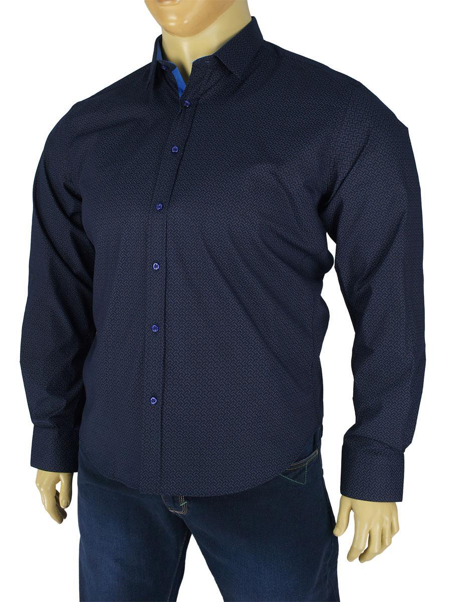 Мужская рубашка Negredo Art.9060-B slim большого размера в разных цветах