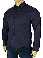 f4009ac0d24 Молодежная мужская рубашка Negredo Art.7000-B slim в большом размере