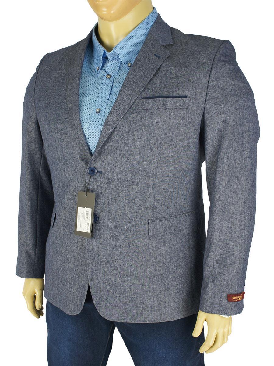 Турецкий мужской пиджак Daniel Perry Strada C-B.1 в синем цвете