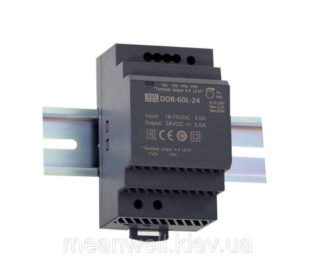 DDR-60L-24 Блок питания Mean Well DC DC преобразователь на Din-рейку вход 18 ~ 75VDC, выход 24в, 2,5A