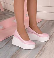 Розовые кожаные туфли на платформе