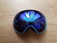 Горнолыжная маска Be Nice отличного качества Синий