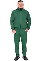 Спортивный костюм мужской Eiwa 028-1