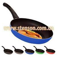 Сковородка Stenson антипригар 22см MH-0405