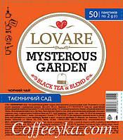 Чай черный цейлонский Lovare Таинственный сад 50*2г пакетированный