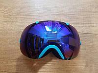 Стильная горнолыжная маска Be Nice Синий
