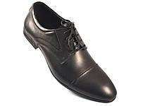 Туфли дерби мужские кожаные классические черные Rosso Avangard Lord Derby Black, фото 1