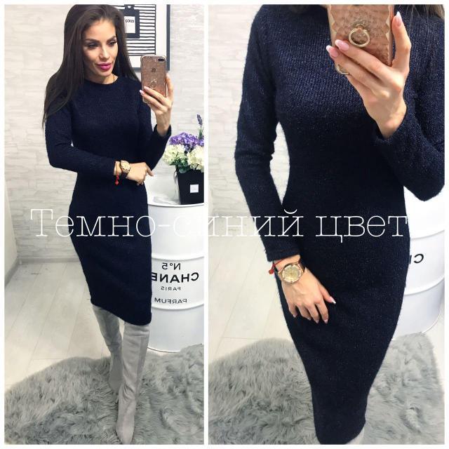 Платье вечернее, модель 800/2, цвет - темно синий