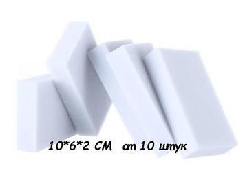 Меламиновая Губка 10*6*2см