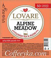 Смесь чая травяного, цветочного и зеленого Lovare Альпийский луг 50*1,5 г пакетированный