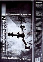 """Промивне масло nanoprotec """" (нанопротек) flush oil 4 л"""